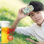 麒麟啤酒廣告拍攝-吳青峰